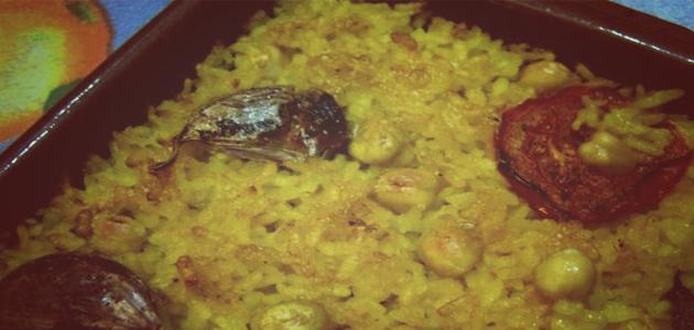 arroz vegetariano al horno